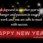 Happy New Year Wishes For Coworkers Facebook