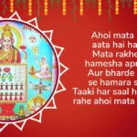 Ahoi Ashtami Wishes Images Twitter
