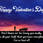 All I Want For Valentines Day Quotes Facebook