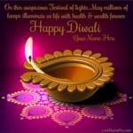 Amazing Diwali Wishes Twitter