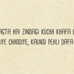 Beautiful Lines By Gulzar Facebook