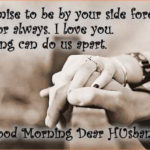 Beautiful Morning Love Quotes Facebook