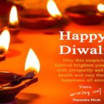 Best Diwali Images With Quotes Twitter
