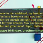 Best Lines For Brother Pinterest