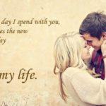 Best Romantic Sayings Tumblr