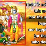 Bhagavad Gita Good Morning Quotes Facebook