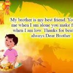 Bhai Dooj Wishes For Sister Tumblr
