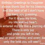 Birthday Poem For Daughter Tumblr