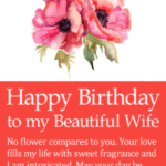Birthday Sms For Wife Tumblr