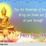 Buddha New Year Quotes Twitter