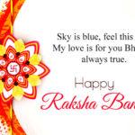 Caption On Raksha Bandhan
