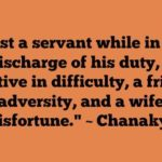 Chanakya Quotes On Love