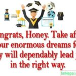 Congratulations Message For Graduation Boyfriend Pinterest