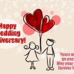 Cute Wedding Anniversary Wishes