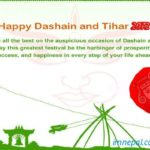 Dashain Quotes In English Facebook