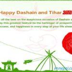 Dashain Quotes In English Facebook