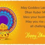 Dhanteras Pics And Quotes Facebook