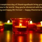 Dhanteras Wishes Quotes Pinterest