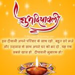 Diwali Wishes In Hindi Language Facebook