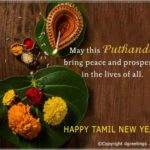 Diwali Wishes Quotes In Tamil Pinterest