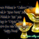 Diya Quotes For Diwali Pinterest
