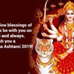 Durga Puja Divine Quotes