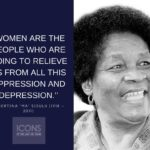 Famous Quotes By Albertina Sisulu