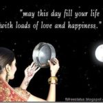 First Karwa Chauth Quotes Pinterest