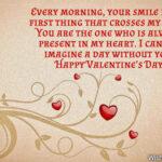 First Valentine Day Message Pinterest