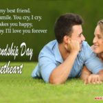 Friendship Day Quotes For My Husband