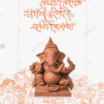 Ganesh Chaturthi Wishes In Sanskrit Twitter