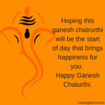 Ganesh Visarjan Quotes In Hindi Pinterest