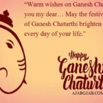 Ganpati Quotes In Hindi