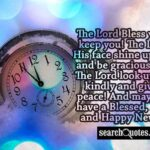 God's Blessings For The New Year Quotes