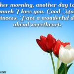 Good Morning Greetings For Girlfriend Facebook