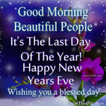 Good Morning Last Day Of The Year Twitter
