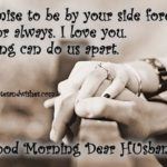 Good Morning My Husband Quotes Facebook