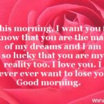 Good Morning Wishes For Boyfriend Pinterest