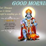 Good Morning Wishes With Hindu God Images Facebook