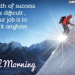 Good Morning Wishes With Success Quotes Facebook