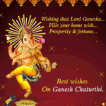 Gowri Ganesha Festival Wishes Images Facebook