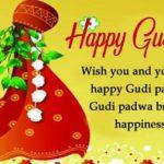 Gudi Padwa Wishes In Marathi Language