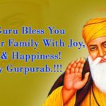 Guru Nanak Jayanti Wishes In Hindi