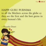 Guru Purnima Quotes For Mother Facebook