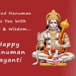 Hanuman Jayanti Wishes In Marathi Pinterest