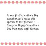Happy 1st Valentine's Day Pinterest