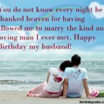 Happy Birthday Dear Hubby Facebook