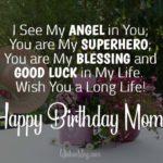 Happy Birthday Mother Quotes