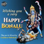 Happy Bonalu Wishes Twitter