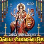 Happy Dasara Telugu Greetings Twitter